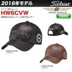 2016年数量限定モデル タイトリスト メンズ ボーケイ キャップ HW6CVW ゴルフウェア [有賀園ゴルフ]