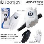 フットジョイ FOOTJOY フットジョイ  NANOLOCK TOUR FGNT17 WT-24 白 24