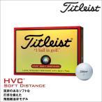 メンズ ゴルフボール Titleist SOFT DISTANCE 通販