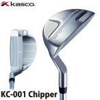 キャスコ Kasco  パター チッパー チッパー スチール ユニセックス KC-001 右