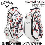 [数量限定石川遼プロ使用レプリカモデル] キャロウェイ TRUVIS キャディバッグ  Tour WC 16 JM