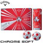 2016年数量限定モデル キャロウェイ CHROME SOFT TRUVIS クロム ソフト トゥルービス ボール 1ダース(12球入り) [日本正規品]