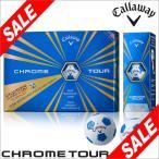 2016年数量限定モデル キャロウェイ CHROME TOUR TRUVIS クロム ツアー トゥルービス ホワイト/ブルー ボール 1ダース(12球入り) [日本正規品]