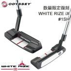 [2017年数量限定復刻モデル] オデッセイ WHITE RIZE ホワイト ライズ iX パター #1SH スラントホーゼル [日本正規品]