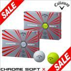 2017年モデル キャロウェイ CHROME SOFT X クロム ソフトX ゴルフボール 1ダース(12球入り) [日本正規品]
