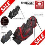 OGIO オジオ SHREDDER スタンド キャディバッグ 125039 [2016年モデル] 特価 [有賀園ゴルフ]