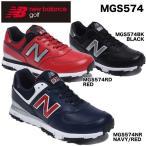 New Balance ニューバランス  スパイクレスシューズ MGS574  ブラック  26.5