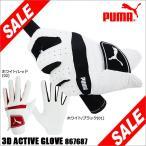 プーマ メンズ 3D アクティブ ゴルフ グローブ 867687 特価 [有賀園ゴルフ]