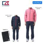 ルコックスポルティフゴルフ レインウェア メンズ ホワイト 日本 M  日本サイズM相当