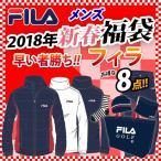 2018 FILA