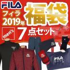 フィラ ゴルフ 2019年 メンズ ゴルフウェア