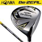 2016年モデル 本間ゴルフ メンズ Be ZEAL ビジール 525 ドライバー VIZARD for BeZEAL シャフト