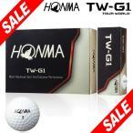 ショッピングゴルフボール [2018年モデル] 本間ゴルフ TW-G1 ゴルフボール 1ダース(12球入り) 特価