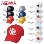 ホンマゴルフ HONMA ダンシングロゴキャップ 831-315621 WHYE