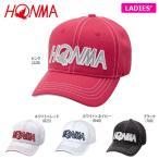 本間ゴルフ HONMA 836-312671 レディース ホワイトレッド FREE 56 58cm