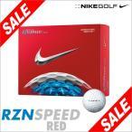 2016年モデル ナイキ RZN SPEED RED レジン スピード レッド ボール 1ダース(12球入り) [日本正規品]