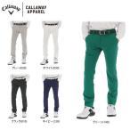 キャロウェイ メンズ ストレッチ テーパード ロングパンツ 241-0226500 ゴルフウェア [2020年秋冬モデル 30%OFF] [裾上げ対応1]