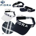 フィドラ メンズ ツイル サンバイザー FDA0452 ゴルフ