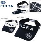 フィドラ メンズ メッシュ生地 サンバイザー FDA0454
