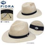 フィドラ メンズ ツバ広 ストローハット FDA0457 ゴル