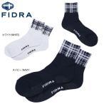 フィドラ メンズ ショート丈 ソックス FDA0482 ゴルフ