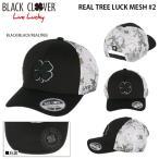 BLACKCLOVER REAL TREE LUCK MESH  2