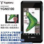 2016年モデル ユピテル Yupiteru GOLF GPSゴルフナビ YGN5100 「楽勝」 [有賀園ゴルフ]