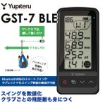 2017年モデル ユピテル Yupiteru GOLF ゴルフスイングトレーナー GST-7 BLE