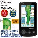 YUPITERU YGN6200