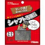 タバタ シャフト専用鉛 Mix30 GV-0628 [有賀園ゴルフ]