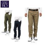 ガンホー メンズ バックサテン スリム ベイカー ロングパンツ GH-110153 ゴルフウェア[2015年モデル]特価[有賀園ゴルフ][裾上げ対応1]