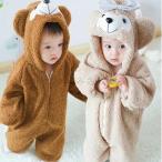 ダッフィー 着ぐるみ 赤ちゃん ベビー服 ロンパース オールインワン カバーオール熊 出産祝い 防寒着 フード キッズ 新生児服 子供用 お出掛け
