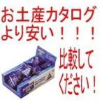 ハワイ お土産 土産 おみやげ マウナロア ドライローストマカダミア 小袋サイズ 24パック セット 通販