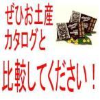 ハワイアンホースト マカデミアナッツチョコ TIKI 8オンス 226g