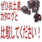 ハワイアンホースト マカデミアナッツチョコ1ピース TIKI 5オンス 142g