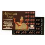 ハワイ お土産 ハワイアンキング マカデミアナッツチョコレート 8oz