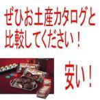 ラスベガス マカデミアナッツチョコレート 18袋セット(アメリカ)(海外 アメリカ お土産 おみやげ 土産 みやげ)