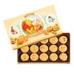 くまのプーさんマカデミアナッツ&チョコチップクッキー