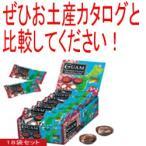 グアム お土産 グアム マカダミアナッツチョコミニパック18袋セット