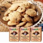ココジョーズ チョコレートチップクッキー 1箱セット (グアム お土産)