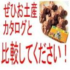 オーストラリア コアラマカダミアチョコレート (オーストラリア お土産)