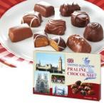 イギリス プラリネチョコレート 1箱 (イギリス お土産 イギリス 土産) 通販