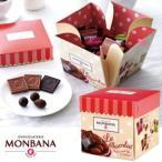 モンバナ アソートチョコレートボックス(フランス お土産 フランス 土産) 通販