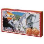 スペイン お土産 土産 おみやげ スペイン アーモンドクッキー 通販