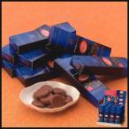 イタリア お土産 土産 おみやげ イカム ミニデザインチョコ20箱セット 通販