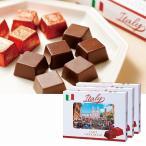 イタリア お土産 土産 おみやげ イタリア コーヒープラリネチョコレート 3箱セット 通販