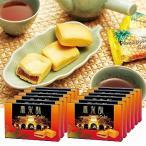 台湾 お土産 台湾 パイナップルケーキ ミニ 12箱セット