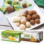 ベトナムクッキー ココナッツ&コーヒー 2種4箱セット(ベトナム お土産)