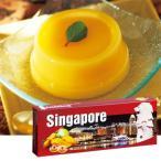 シンガポール お土産 土産 おみやげ シンガポール マンゴープリン 通販画像