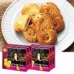 マーライオン パイナップルケーキ 3箱セット(海外 シンガポール お土産)